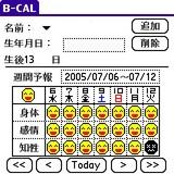 B-Cal