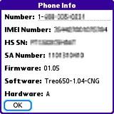 HRCapt20050321155540
